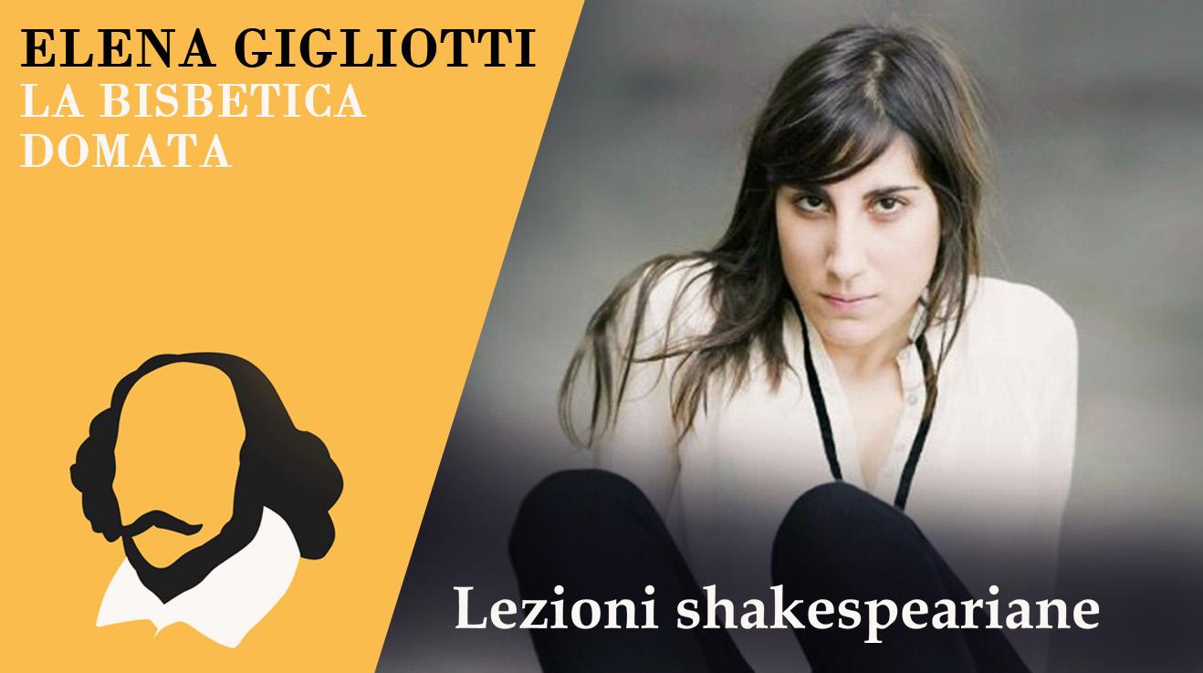 Elena Gigliotti| La bisbetica domata