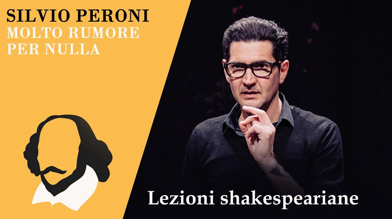 Silvio Peroni ǀMolto rumore per nulla